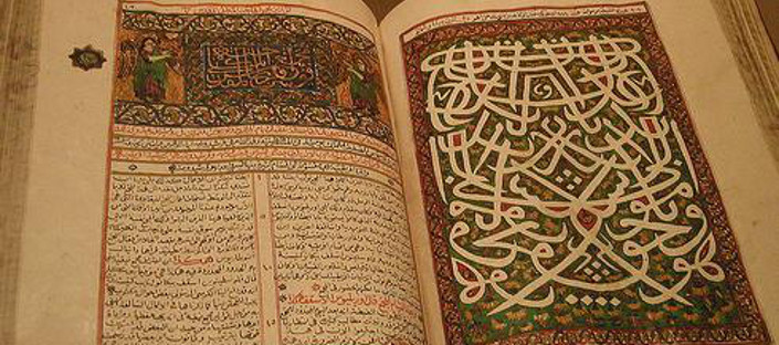 Canons en arabe - Calligraphié dans le style ottoman, Syrie, 1868