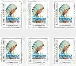 Planche de 8 timbres «Radio Espérance»